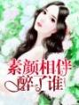 历史种田流小说排行榜  第9张